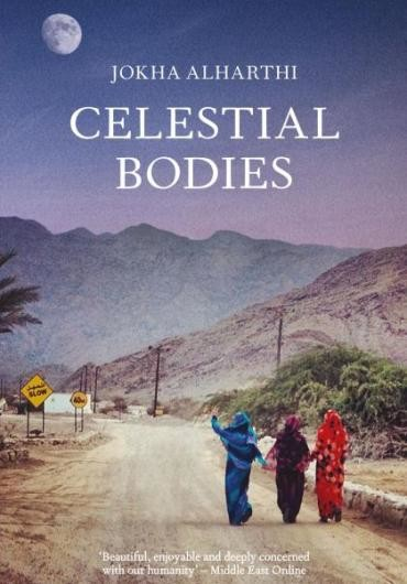 Jokha al-Harthi - Celestial Bodies.jpg