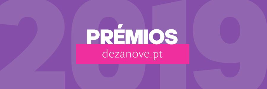 prémios-logo.png