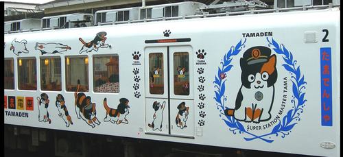 comboio Tama.png
