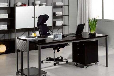 escritório moderno e simples