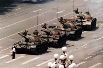 Tianasquare[1].jpg