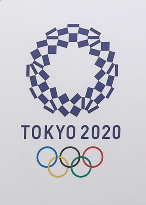 Tóquio 2020.jpg