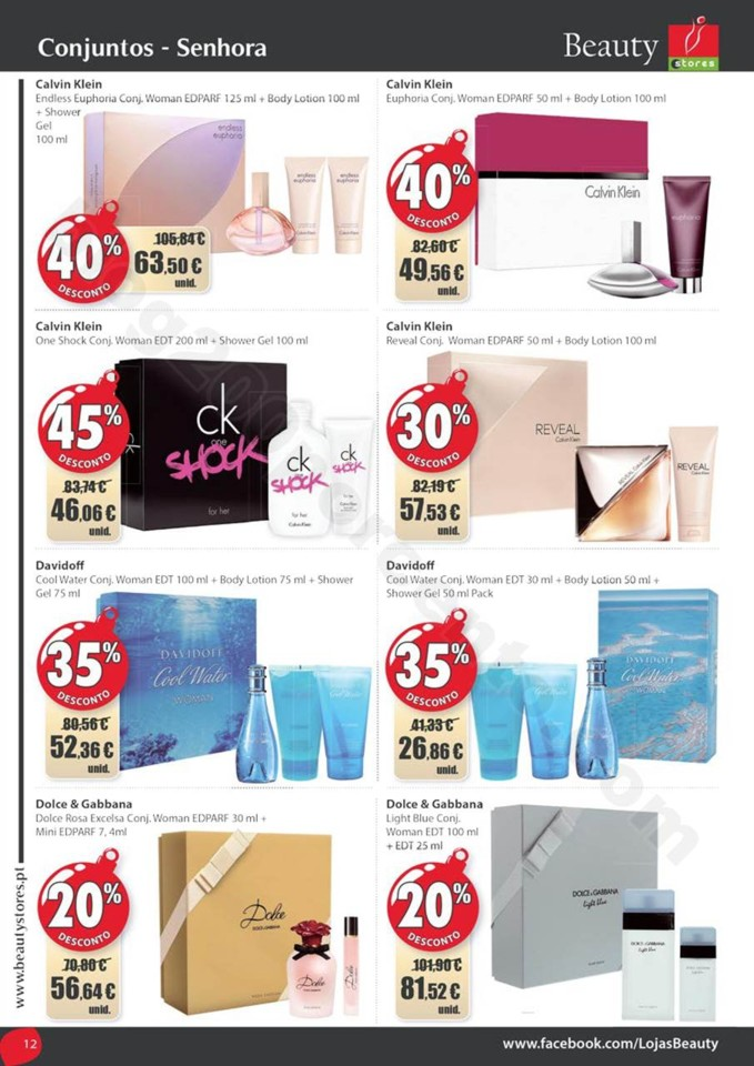 Beauty_Stores_PERFUMARIA_PRESTIGE_Natal_2017_011.j