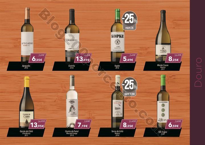 feira do vinho el corte inglés_002.jpg