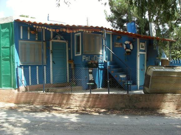 Palhota - Aldeia Avieira (3)